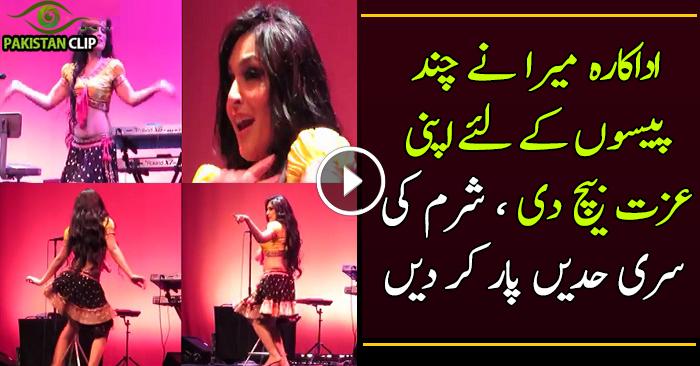Pakistani Actress Meera Dance Performance At Chabot College Hayward California